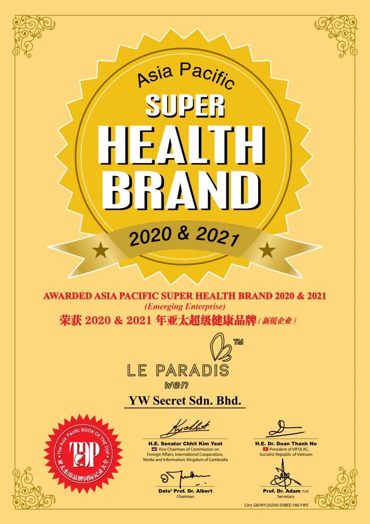 Asia Pacific Super Health Brand (2020/2021)